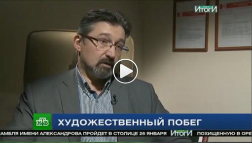 Скандал с Павленским: реальные преступления или пиар-акция